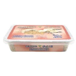 Halva with Almonds 454g | Halwa | Al Nakhil | Shop Online | UK | Europe